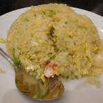 翠葉  - カニ炒飯