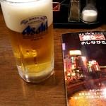 鉄なべ - 生ビール(中)