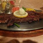 Steak House GAIN  -