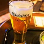 バッソカフェ - 生ビール