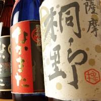 こだわりの焼酎!飲み放題には日本名酒に選ばれた焼酎も♪