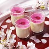 焼きたてチーズタルト専門店PABLO - 料理写真:とろけるチーズプリン‐桜(4/14まで)