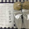 卍力 - 料理写真:お土産つけ麺