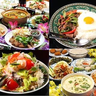 本場タイ料理(100品以上)