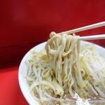 ラーメン二郎 - 麺リフト