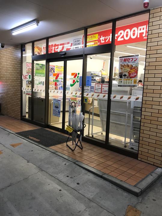 セブンイレブン 世田谷新町3丁目店