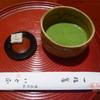 いと正 - ドリンク写真:抹茶と和菓子