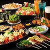MOJA - 料理写真:ご宴会の一例