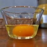 パルフェ - 生卵(50円)