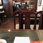 慶楽 - 店内