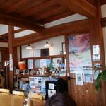 小さな宿&レストラン しいの木やま - 清潔感ある店内