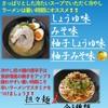 味噌之達人 - 料理写真: