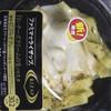 ファミリーマート - 料理写真:RIZAP 白いチーズクリームの生パスタ 410円