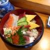 いさむ寿司