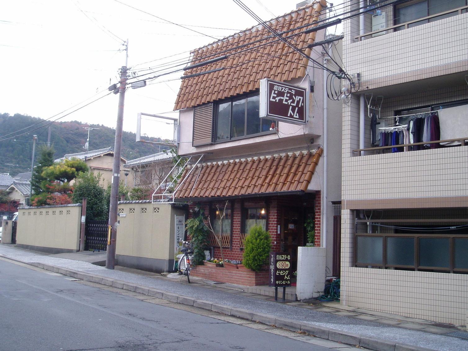 ピーピングトム 嵐山店