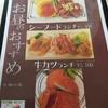 ぐりるエイト - 料理写真:ランチメニュー