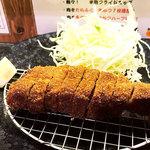 厚切り牛かつ専門店 神戸 牛かつ亭 - ビフカツです(^○^)