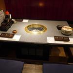 安芸の膳 -