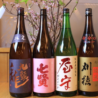 【厳選】日本酒