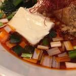 饗 くろ喜 - 豆腐