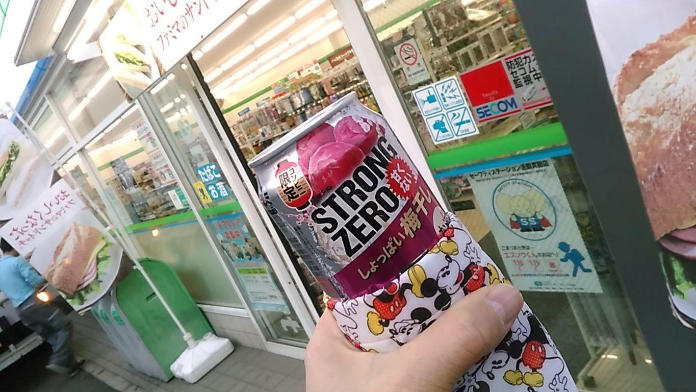 ファミリーマート 矢向駅西店