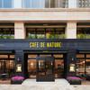 CAFE DE NATURE - メイン写真: