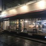 ステーキ&ビア ビストロ・パプリカ - おしゃれなお店の外観です。