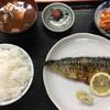 きくよし - 料理写真:サバ塩焼き定食