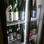 こふく - 冷蔵庫