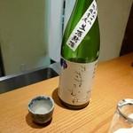 こふく - ささまさむね 特別純米 生原酒