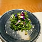 こふく - 無農薬サラダ