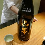 こふく - ブラック 山本 純米吟醸