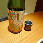 こふく - 風邪の森 純米大吟醸キヌヒカリ