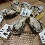 Oyster house Kai - 生牡蠣は、兵庫県相生産、三重県的矢産、香川県白方産、佐賀県唐津産の4種類でした。