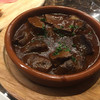 大町バル アリガット - 料理写真:牛スジデミ味噌煮込み