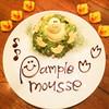 カフェ パンプルムゥス - 料理写真:4月限定★アヒルのパンケーキ