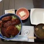 むらい - ヒレカツ丼 ソース