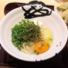 讃岐うどん あ季 - 料理写真:釜玉バターうどん(680円)