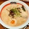 三十代目 哲麺 - 料理写真:三十代目 哲麺@十和田店 哲麺ラーメン