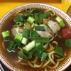中華そば 麺屋7.5Hz+ - 料理写真:
