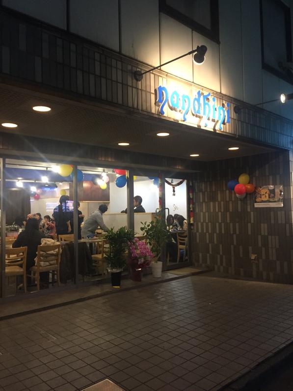 ナンディニ 虎ノ門店