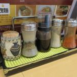 魂麺  - 卓上調味料