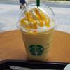スターバックス・コーヒー - ドリンク写真:【ティー抜き】サンシャインマンダリンマンゴーティーフラペチーノ