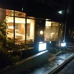 御料理 宮坂 - 根津美術館の裏手、ビルの地下1階にあります
