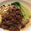 うしおととり - 料理写真:限定 汁無し坦々麺