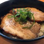 うしおととり - ミニチャーシューご飯 最後に坦々麺の残ったタレとひき肉にご飯を和えるとサイコー