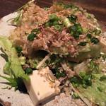 両花 - 豆腐サラダ 840円