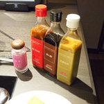 MKレストラン -