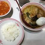 蒙古タンメン中本 - レディースセット 味噌タンメン 600円