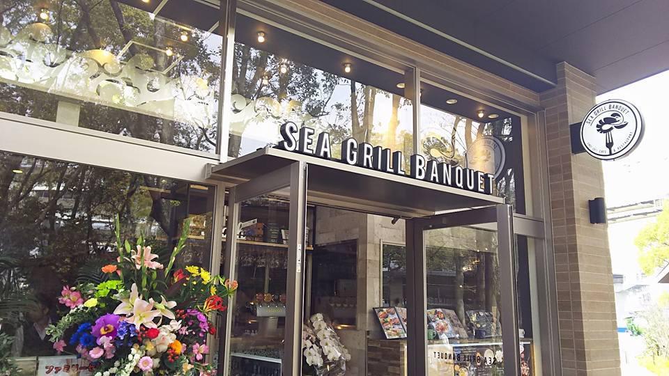 Sea Grill Banquet レゴランドメイカーズピア店